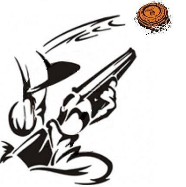 Lerdue skydning